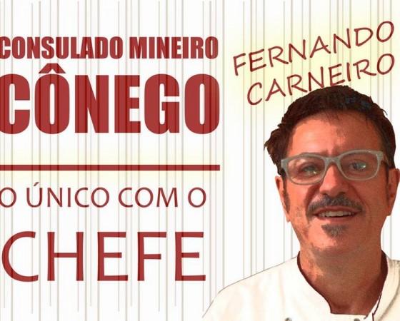 CONHEÇA O CHEF FERNANDO CARNEIRO