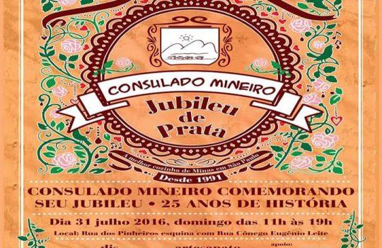 Festa de 25 anos de Consulado Mineiro